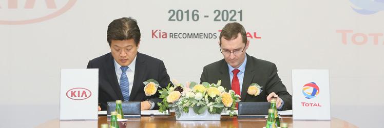 kia-renew-2.jpg
