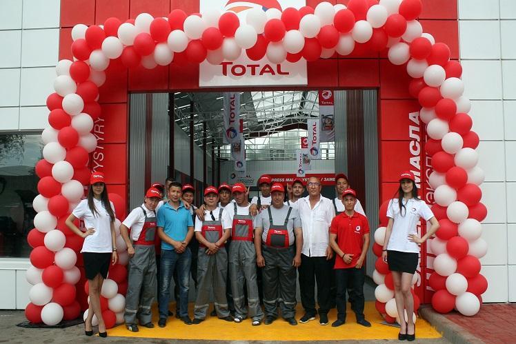 Состоялось открытие первого фирменного автосервиса Total Quartz.