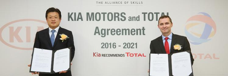 KIA Motors и Total Lubrifiants недавно продлили соглашение о партнерстве