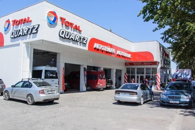 В Бишкеке распахнул свои двери комплексный автосервисTotal QUARTZ