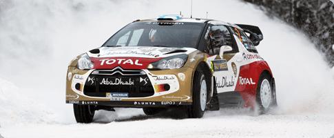Чемпионат мира по ралли WRC