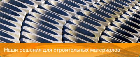 Смазочные материалы для производителей строительных материалов